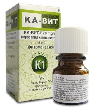 КА-ВИТ 20мг./мл. перорални капки, емулсия 5мл. | KA-VIT 20mg/ml oral drops, emulsion 5ml