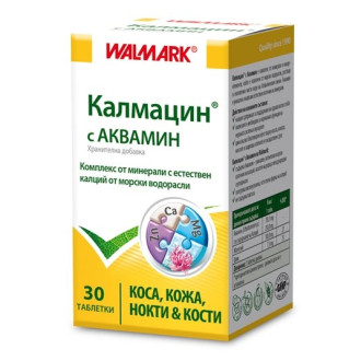 КАЛМАЦИН с Аквамин таблетки 30бр. ВАЛМАРК | CALMACIN with Aquamin tabs 30s WALMARK
