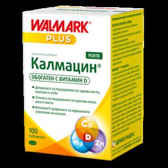 КАЛМАЦИН ФОРТЕ таблетки 100бр. ВАЛМАРК | CALMACIN FORTE tabs 100s WALMARK