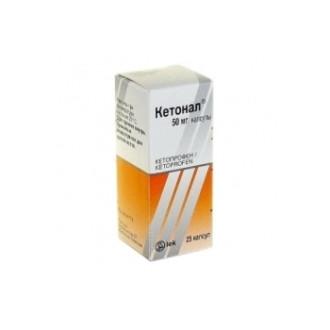 КЕТОНАЛ 50мг. твърди капсули 25бр. | KETONAL 50mg capsules, hard 25s