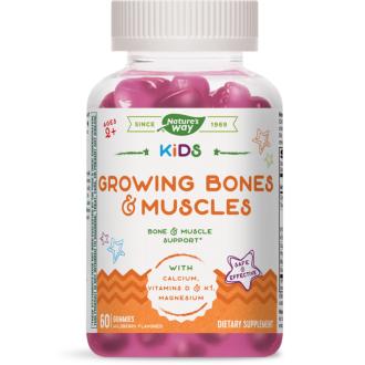 КИДС КОСТИ И МУСКУЛИ дъвчащи таблетки 60бр. НЕЙЧЪР'С УЕЙ | KIDS GROWING BONES & MUSCLES chewable tabs 60s NATURE'S WAY