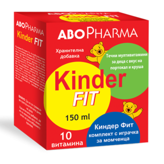 КИНДЕРФИТ Сироп за деца 150мл с подарък за момчета АБОФАРМА | KINDERFIT FOR CHILDREN 150ml for childer with gift for boys ABOPHARMA