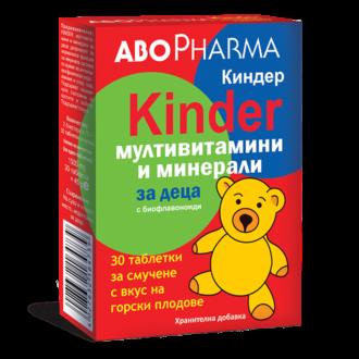 КИНДЕР МУЛТИВИТАМИНИ И МИНЕРАЛИ 30 таблетки АБОФАРМА | KINDER MULTIVITAMINS AND MINERALS 30 tabs ABOPHARMA
