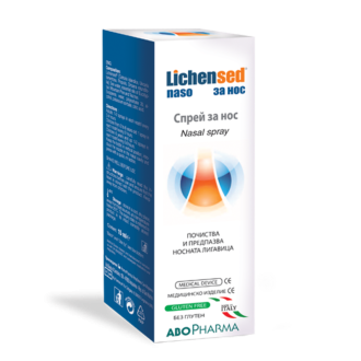 ЛИХЕНСЕД спрей за нос 15мл АБОФАРМА | LICHENSED nose spray 15ml ABOPHARMA