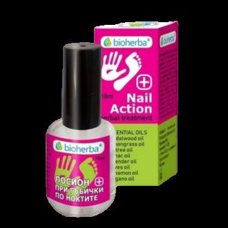 БИОХЕРБА Лосион за нокти против гъбички 18мл | BIOHERBA Nail action herbal treatment 18ml