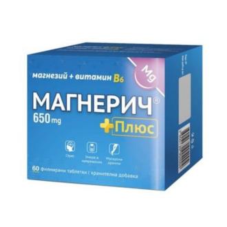 МАГНЕРИЧ ПЛЮС 650мг таблетки x 60бр. | MAGNERICH PLUS 650mg tablets x 60s