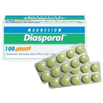 МАГНЕЗИУМ ДИАСПОРАЛ 100 таблетки за смучене 610мг х 20бр | MAGNESIUM DIASPORAL 100 lozenges 610mg x 20s