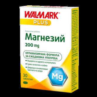 МАГНЕЗИЙ 200мг 30 таблетки ВАЛМАРК | MAGNESIUM 200мг 30 tabs WALMARK