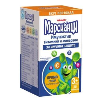 МАРСИАНЦИ ИМУНАКТИВ с вкус на Портокал 30 таблетки ВАЛМАРК | MARTIANS IMUNACTIV Orange 30 tabs WALMARK