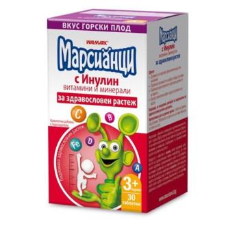МАРСИАНЦИ с Инулин таблетки 30бр. ВАЛМАРК | MARTIANS with Inulin tabs 30s WALMARK