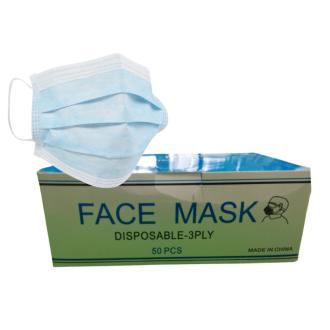 МАСКА ЗА ЛИЦЕ Трипластова за еднократна употреба, кутия x 50 бр КСИАНТАО | PROTECTIVE FACE MASK Box of 50s XIANTAO