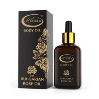 Масло за тяло с БЪЛГАРСКО РОЗОВО МАСЛО 50мл РИВАНА | Body oil with BULGARIAN ROSE OIL 50ml RIVANA