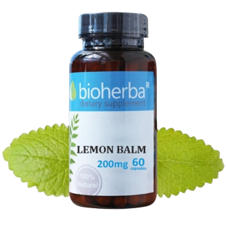 МАТОЧИНА ЛИСТ 200мг 60 капс. БИОХЕРБА | LEMON BALM 200mg 60 caps. BIOHERBA