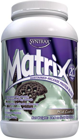 МАТРИКС 2.0 – МЕНТОВА БИСКВИТА прах 980г СИНТРАКС | MATRIX 2.0 – MINT COOKIE pwd 980g SYNTRAX