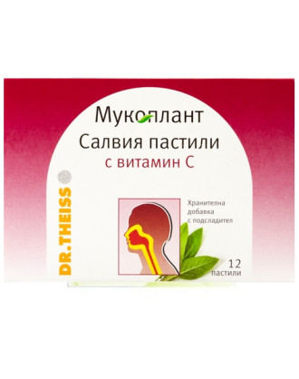 МУКОПЛАНТ Пастили Салвия 12бр. ДР. ТАЙС | MUCOPLANT Pastilles Salvia 12s DR. THEISS