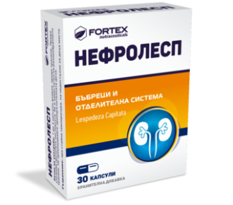 НЕФРОЛЕСП 250мг 30 капсули ФОРТЕКС | NEFROLESP 250mg 30 caps FORTEX