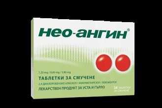 НЕО-АНГИН таблетки за смучене 24бр. | NEO-ANGIN lozenges 24s