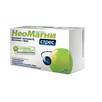 НЕОМАГНИ СТРЕС таблетки х 50бр. | NEOMAGNI STRESS tablets x 50s