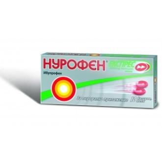 НУРОФЕН ЕКСПРЕС 200мг. капсули, меки 10бр. | NUROFEN EXPRESS 200mg soft capsules 10s