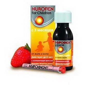НУРОФЕН ЗА ДЕЦА ЯГОДА 100мг./5мл. перорална суспензия 100мл. | NUROFEN FOR CHILDREN STRAWBERRY 100mg/5ml oral suspension 100ml