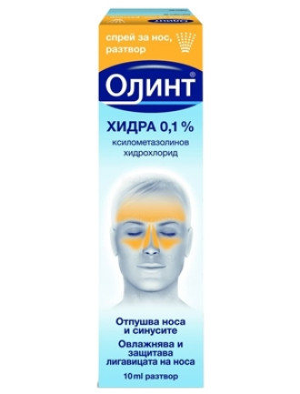 ОЛИНТ ХИДРА 0,1% спрей за нос, разтвор 10мл. | OLYNTH HYDRA 0,1% nasal spray, solution 10ml