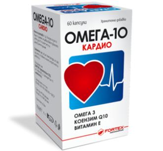 ОМЕГА-10 КАДРИО 60 капсули ФОРТЕКС | OMEGA-10 CARDIO 60 caps FORTEX
