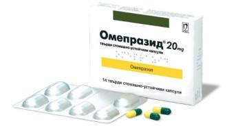 ОМЕПРАЗИД 20мг. стомашно-устойчиви твърди капсули 14бр. | OMEPRAZID 20mg gastro-resistant capsules, hard 14s