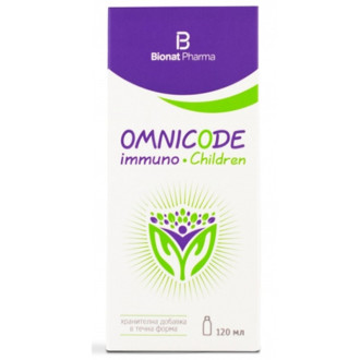 ОМНИКОД ИМУНО ЗА ДЕЦА разтвор 120мл БИОНАТ | OMNICODE IMMUNO CHILDREN solution 120ml BIONAT