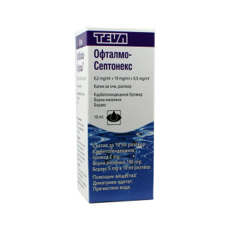 ОФТАЛМО-СЕПТОНЕКС капки за очи, разтвор 10мл. | OPHTHALMO-SEPTONEX eye drops, solution 10ml