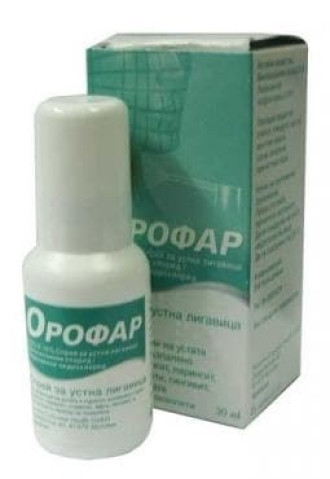 ОРОФАР спрей за устна лигавица, разтвор 30мл.   OROFAR oromuconasal spray, solution 30ml