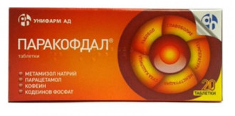 ПАРАКОФДАЛ таблетки 20бр.   PARACOFDAL tablets 20s