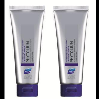 ФИТО ПРОМО КОМПЛЕКТ ФИТОЛИУМ Енергизиращ шампоан против обилен и постоянен косопад 2х125мл   PHYTO PROMO KIT PHYTOLIUM Strengthening treatment shampoo for thinning hair 2х125ml