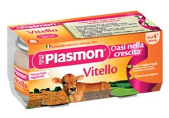 ПЛАЗМОН Пюре Телешко месо 4+ 2x80гр | PLASMON Vitello 4+ 2x80g