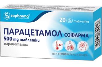 ПАРАЦЕТАМОЛ СОФАРМА 500мг таблетки 20бр   PARACETAMOL SOPHARMA 500mg tablets 20s