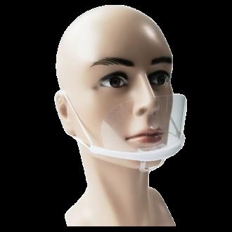 ПРЕДПАЗЕН ШЛЕМ ЗА НОС И УСТА S-003 х 1 бр. | PROTECTIVE HELMET FOR NOSE AND MOUTH x 1s