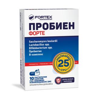 ПРОБИЕН ФОРТЕ 10 капсули ФОРТЕКС   PROBIEN FORTE 10 caps FORTEX