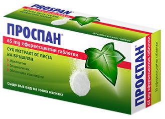 ПРОСПАН 65мг. ефервесцентни таблетки 10бр. | PROSPAN 65mg effervescent tabs 10s