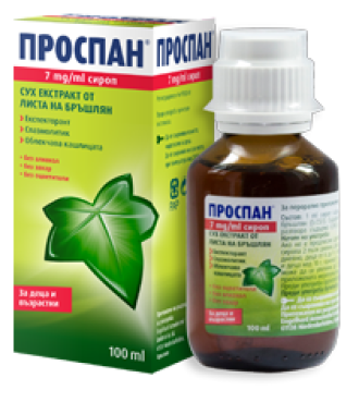 ПРОСПАН 7мг/мл сироп 100мл. | PROSPAN 7mg/ml syrup 100ml