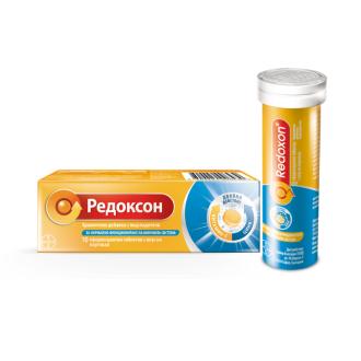 РЕДОКСОН с Витамин C и Цинк, ефервесцентни таблетки х 10бр БАЙЕР | REDOXON with Vitamin C and Zinc, eff tabs x 10s BAYER