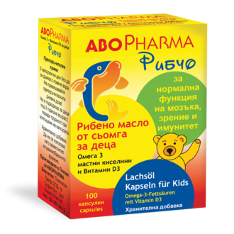 РИБЧО РИБЕНО МАСЛО + ВИТАМИН Д3 ЗА ДЕЦА 100 капсули АБОФАРМА | FISH OIL + VITAMIN D3 FOR KIDS 100 caps ABOPHARMA