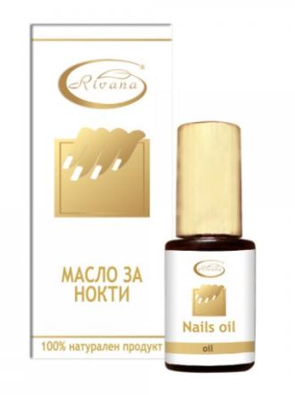 РИВАНА Масло ЗА НОКТИ 5мл | RIVANA NAILS Oil 5ml