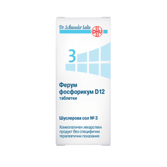 Шуслерови соли НОМЕР 3 Ферум фосфорикум D12 ДХУ | DR. SHUESSLER SALTS N3 D12 DHU