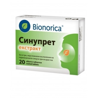 СИНУПРЕТ ЕКСТРАКТ обвити таблетки 20бр. | SINUPRET EXTRACT coated tablets 20s