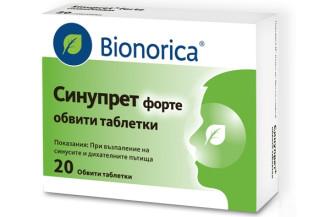 СИНУПРЕТ ФОРТЕ обвити таблетки 20бр. | SINUPRET FORTE coated tablets 20s