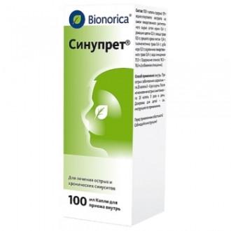 СИНУПРЕТ сироп 100мл. | SINUPRET syrup 100ml