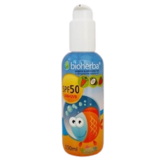 БИОХЕРБА Слънцезащитен крем с масла от малина, морков и кокос SPF50 150мл   BIOHERBA Sunscreen cream with raspberry, carrot and coconut oils SPF50 150ml