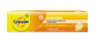 СУПРАДИН Енерджи Мултивитамини и минерали, ефервесцентни таблетки х 15бр   SUPRADYN Energy eff x 15tabs