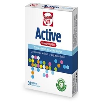 СУПРАВИТ Актив Витамини и минерали таблетки 30бр. КЕНДИ   SUPRAVIT Activ Vitamins and minerals tabs 30s KENDY