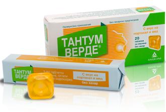 ТАНТУМ ВЕРДЕ С вкус на Портокал и мед 3мг. Таблетки за смучене 20бр., 40бр. | TANTUM VERDE With Orange-honey flavor 3mg lozenges 20s, 40s
