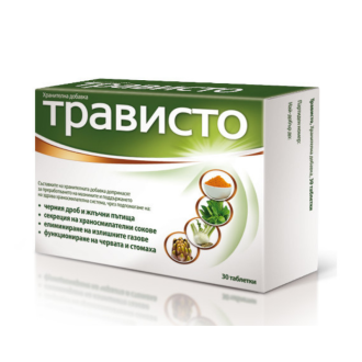 ТРАВИСТО таблетки х 30 АФЛОФАРМ   TRAVISTO tabs x 30s AFLOFARM